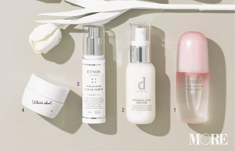 美白化粧品特集 - シミやくすみ対策・肌の透明感アップが期待できるコスメは?_6