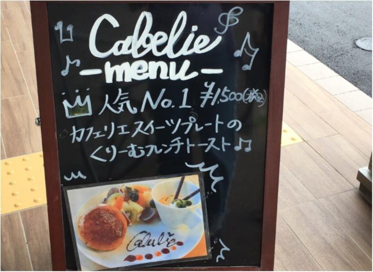 一度は行ってみたかった!【八天堂カフェリエ】ここでしか食べられない《絶品スイーツ》❤️_5