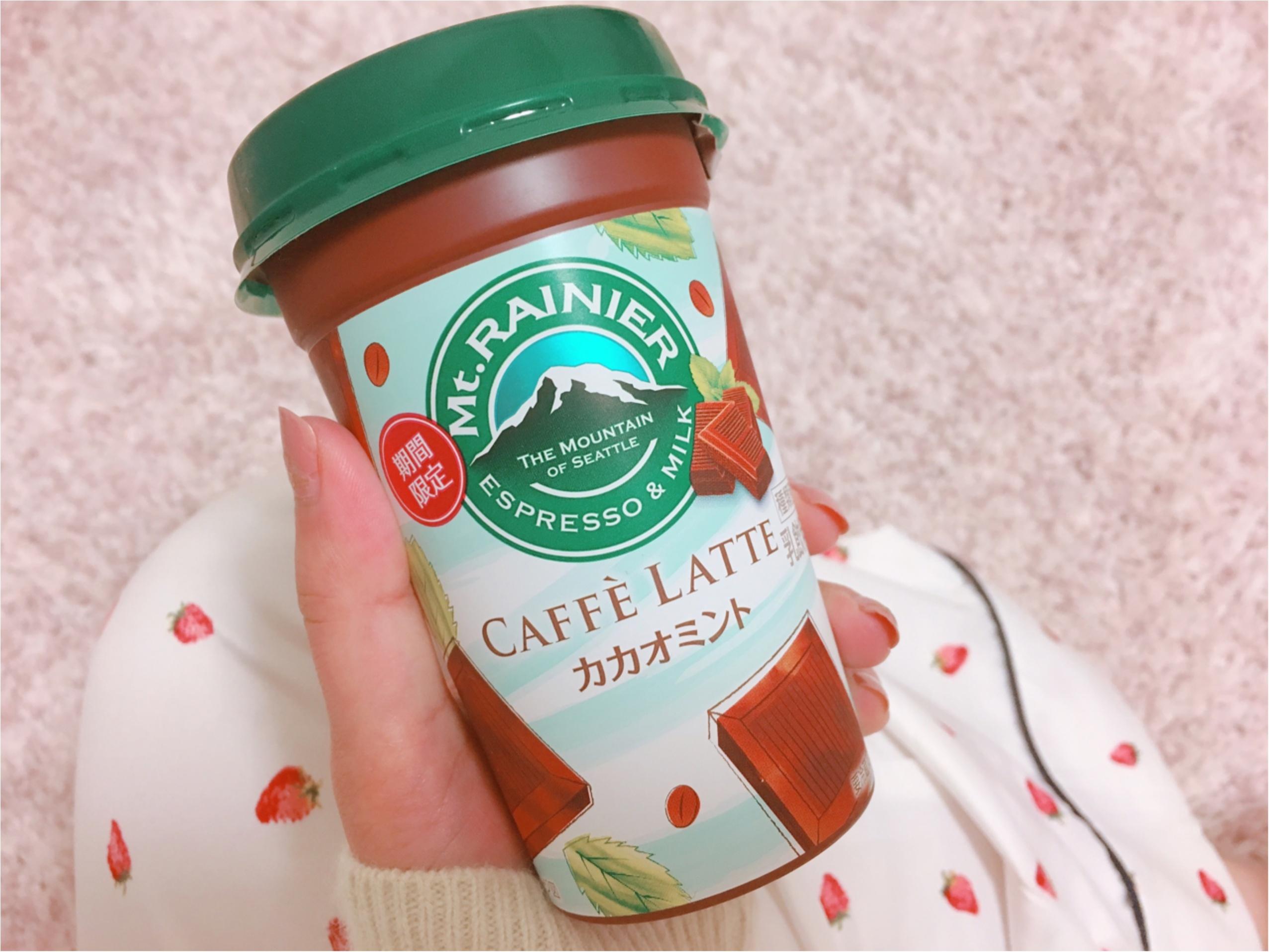 【#チョコミン党】今買える❤︎チョコミントドリンク3選_3