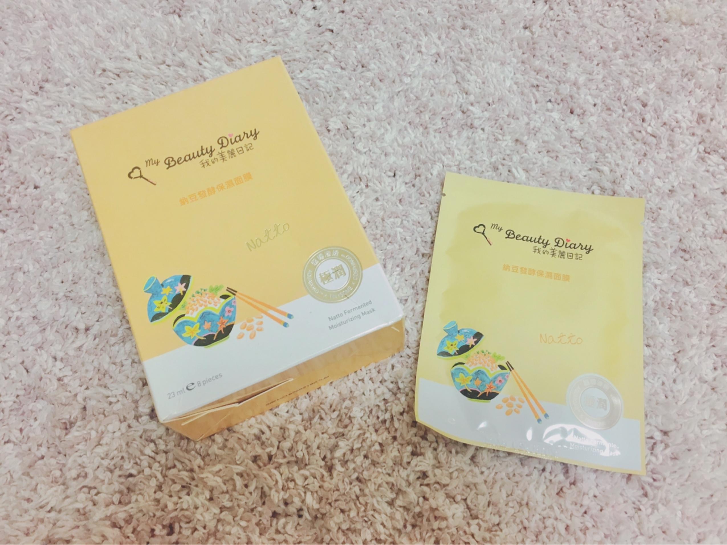 【今週のパック《台湾女子旅》編】購入したシートマスク_2