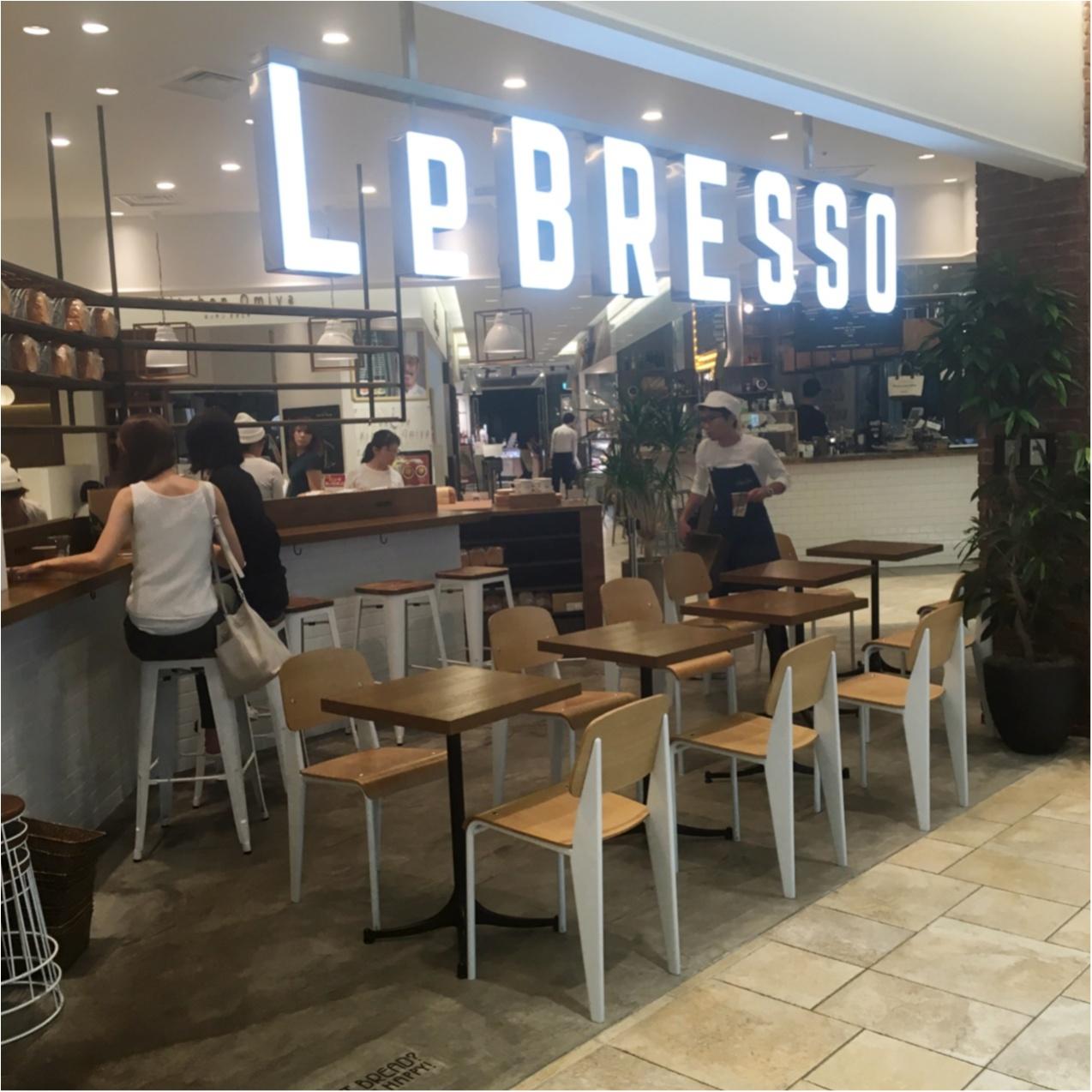 おしゃれな食パン専門店≪ Le BRESSO(レブレッソ)≫ で頂く、絶品トースト♡_4