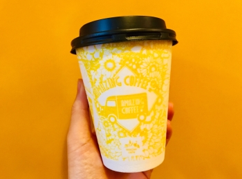 【MACHI café×AMAZING COFFEE】EXILEのTETSUYAさん監修!《アメージングカフェラテ》♡