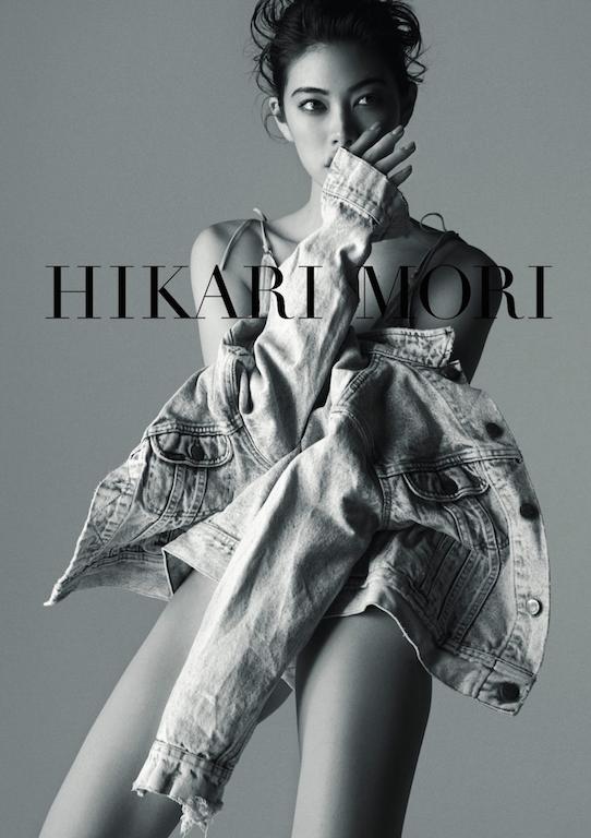 森星さんがヘルシーな美ボディを披露♡ ファースト写真集『HIKARI MORI』発売中!_3