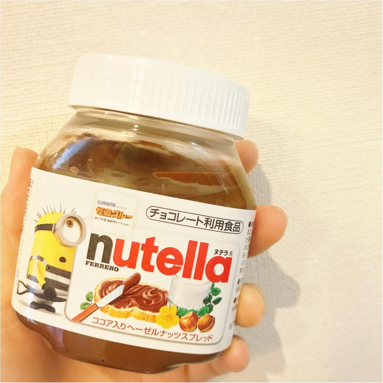 ヨーロッパの朝食の定番!【nutella(ヌテラ)】から《怪盗グルーのミニオン大脱走》限定パッケージが登場♡_1