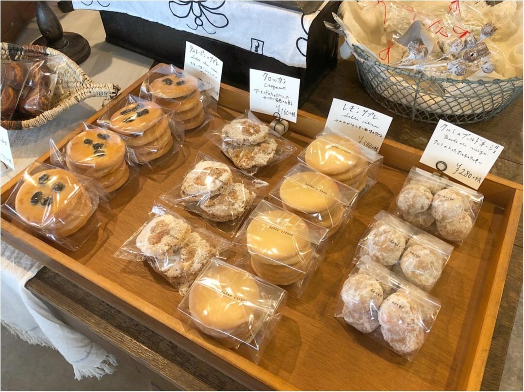 広島で行きたいカフェ♡ 美味しい洋菓子とかわいい雑貨のお店 《 ケツァール 》さんの爽やかオレンジタルト♡♡_4