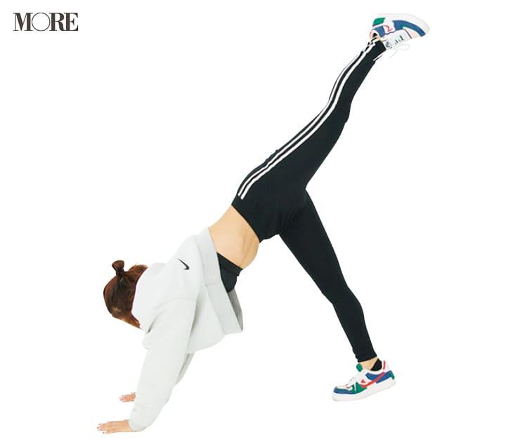 美ボディを目指す筋トレメニュー特集 - 二の腕やせ、脚やせなどジムや自宅でする簡単トレーニング方法をプロやモデルに伝授!_22