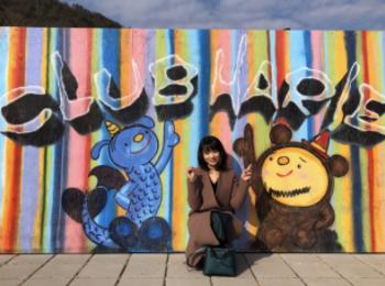 【#滋賀】《NEW YEAR ver.》CLUB HARIE♡ジブリ作品のような外観&壁画アートが魅力のラコリーナに行ってきました!