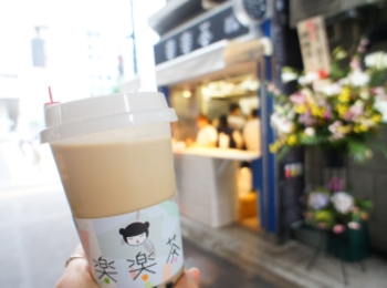 《ご当地MORE✩東京》駅から徒歩10秒!新橋にタピオカ【楽楽茶】がopen☻
