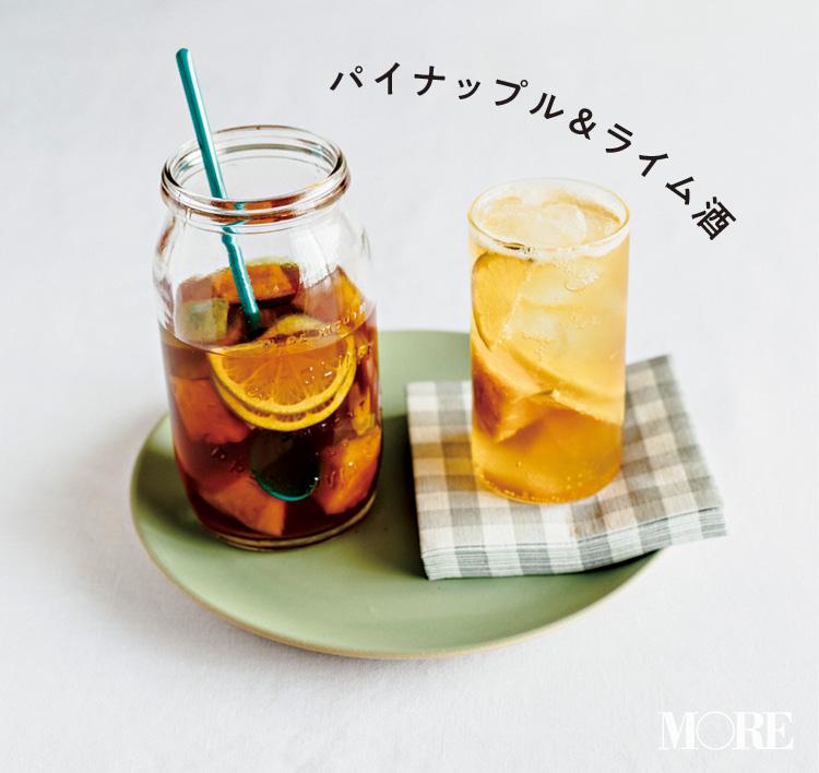 自家製「コーヒー&バナナ酒」で、カルーアミルク風カクテルが作れちゃう♪ トロピカルな「パイナップル&ライム酒」のレシピも♡_1
