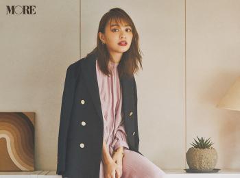 【今日のコーデ】<内田理央>会食がある日はくすみピンクのワンピース+紺ブレできれいを叶える!