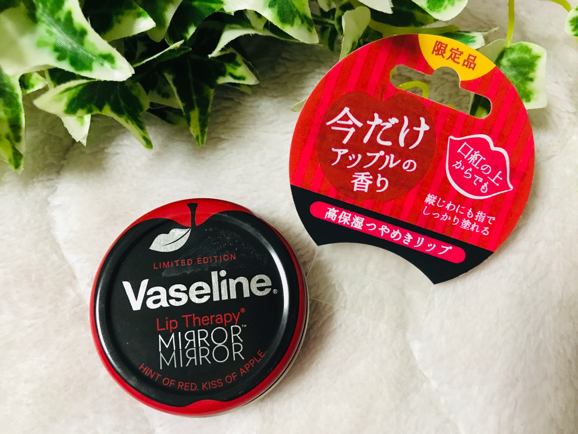 【Vaseline】2018年限定!保湿力を誇る大人気リップから《アップルの香り》が限定販売中♡_1
