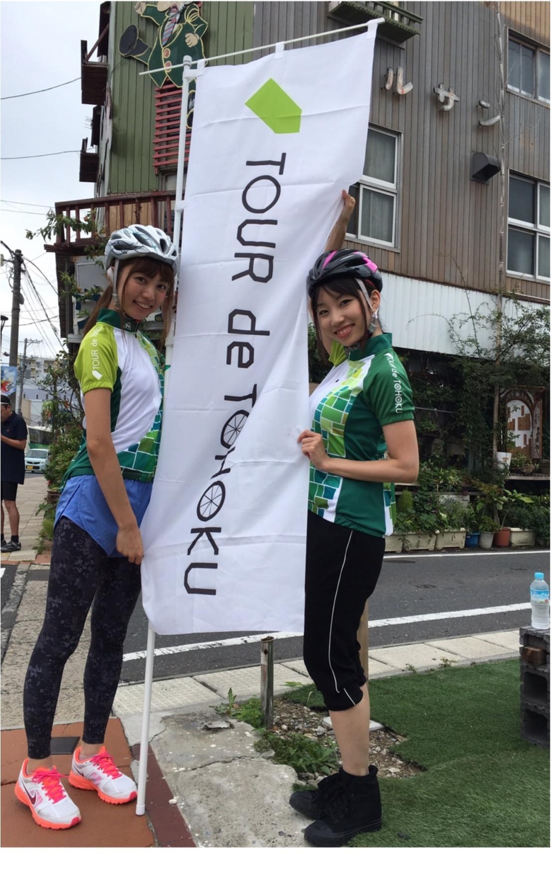 【MORE12月号】ツール・ド・東北2016☺石巻を電動自転車でラクラク周遊しちゃいました♪_12