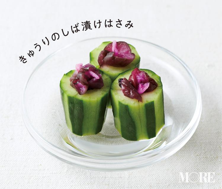 お弁当のおかずに「緑」を増やしたい!! 簡単&手早くできる「緑のサブおかず」4選☆【#お弁当 9】_3