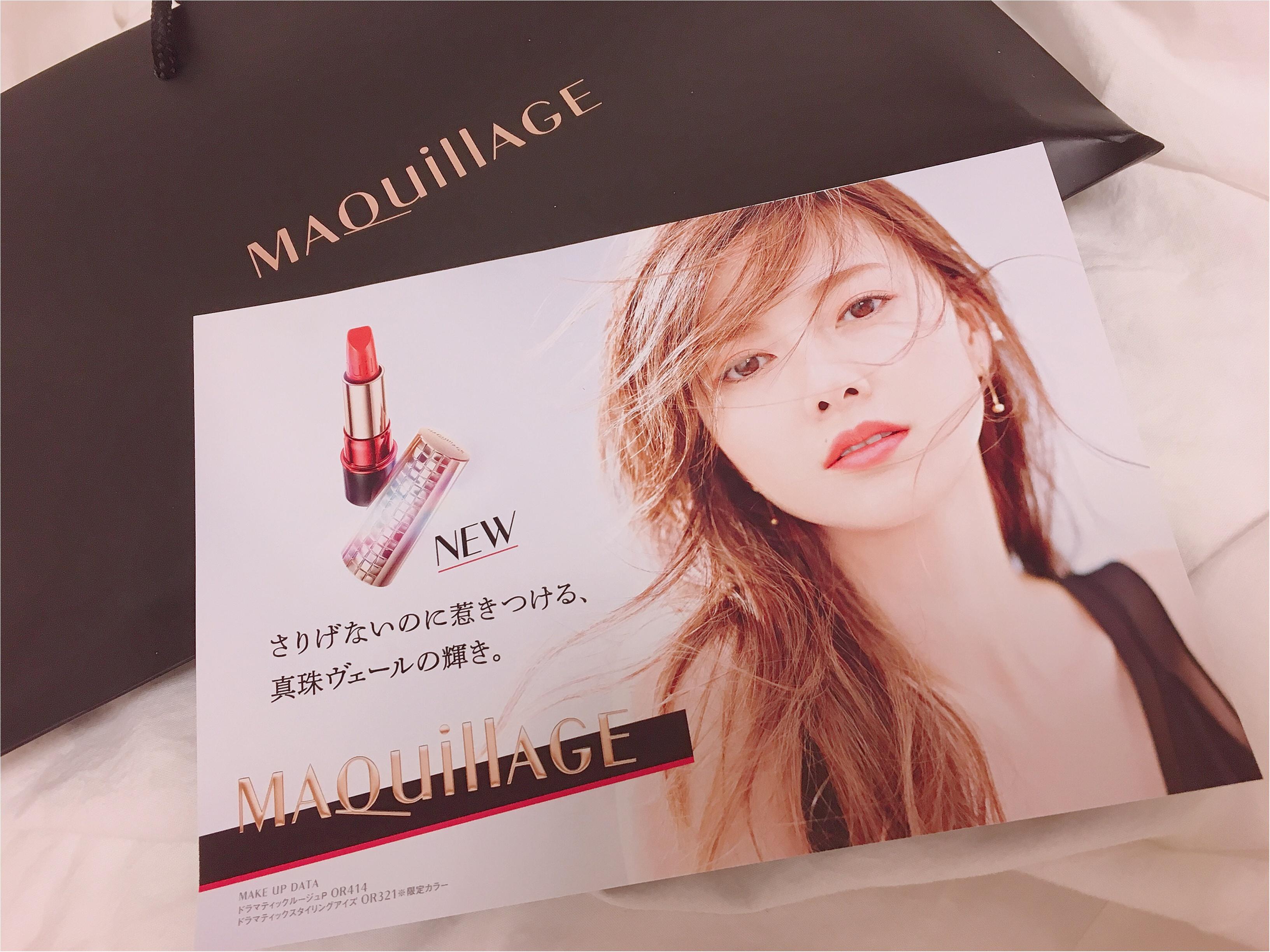 【資生堂MAQuillAGE(マキアージュ)】乃木坂46白石麻衣さんも登場♡Lady Moment Partyで「レディにしあがれ。」_5