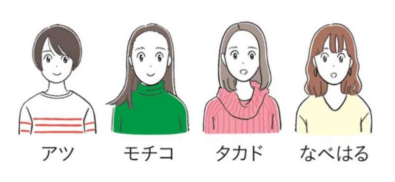 モテ,コスメ,秋,2018,リップ,まつ毛,ネイル