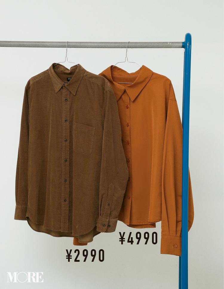 今から買い足すならこれ! 2019年冬のプチプラ名品たち   ファッション_1_7