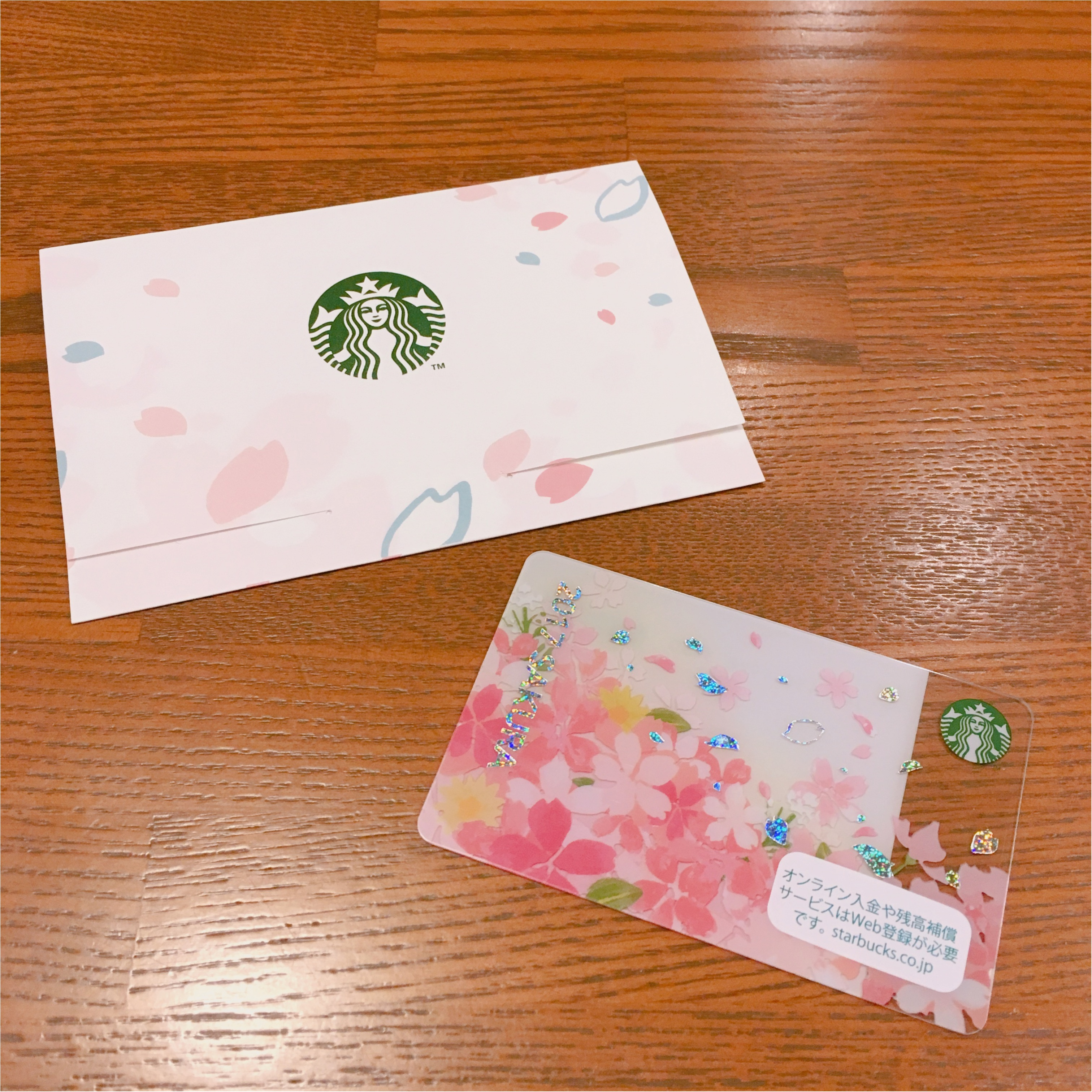 【 期間限定の新作 】スターバックスのサクラが2月15日からスタート ♡♡ 人気のスターバックスカードもGetしました!_4