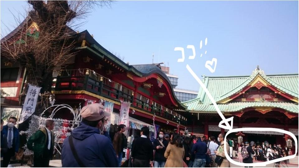 東京のパワースポットで開運♡_3
