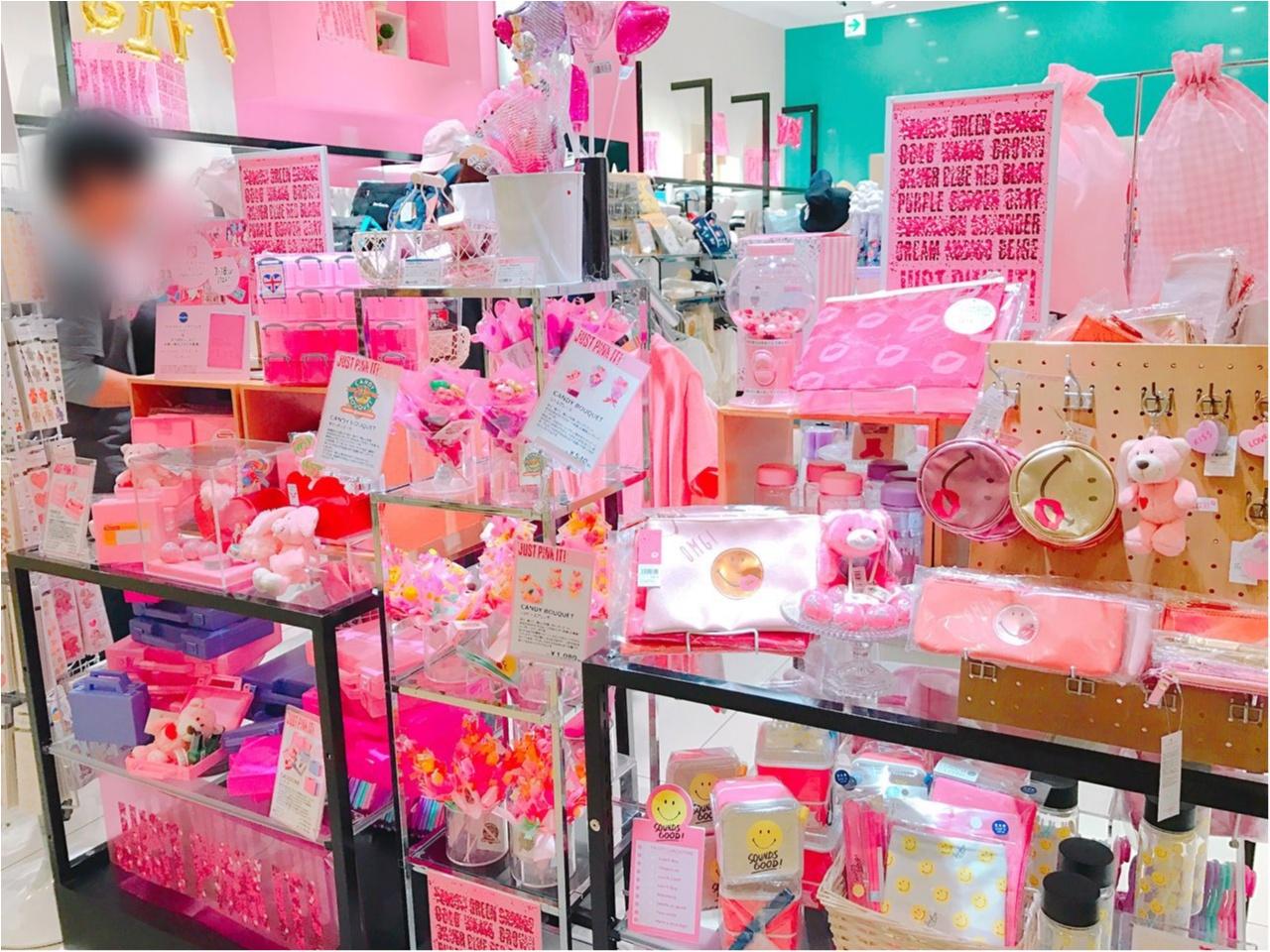《JUST PINK IT!》この春は『ピンク』に囲まれたい♪【PLAZA】のピンク特集で限定の〇〇〇をGET♡_2