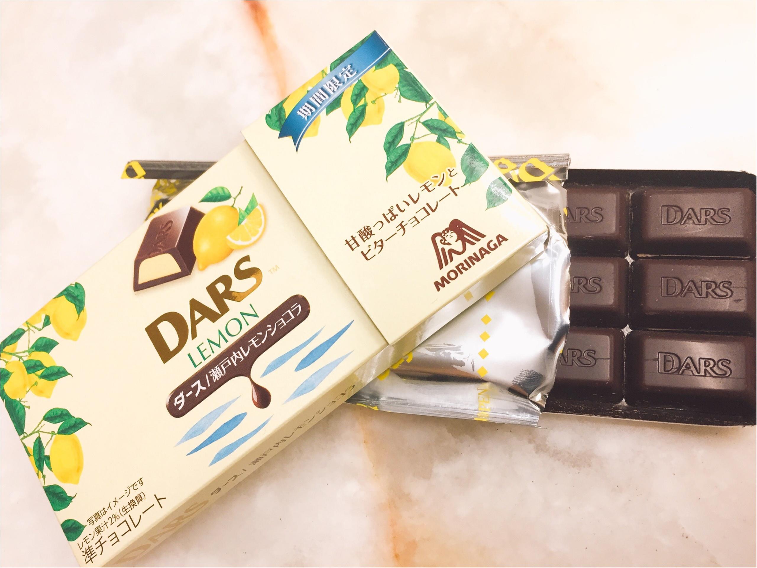 【新発売】DARS 瀬戸内レモンショコラはきゅんとすっぱい初恋風味♡_1