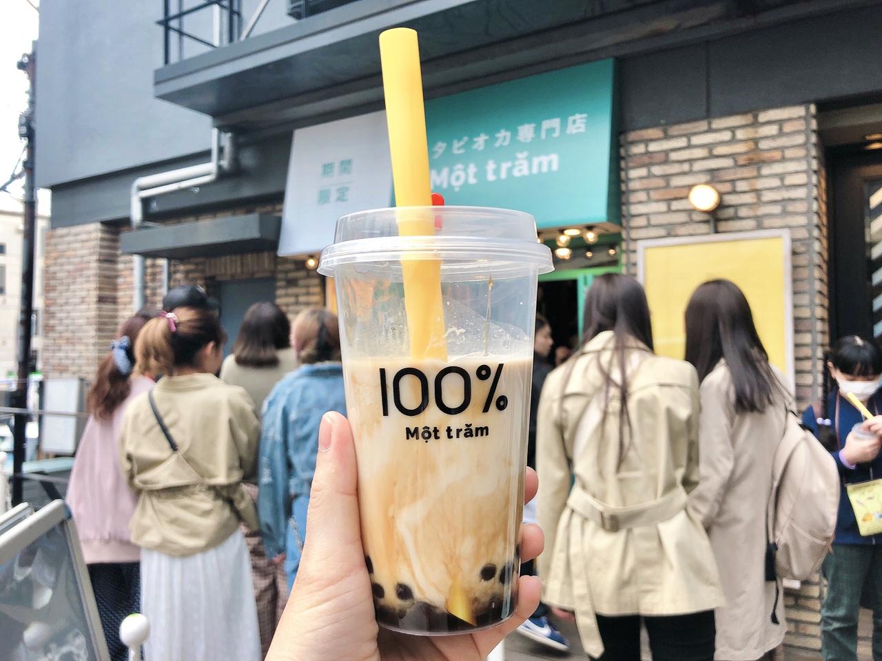 大阪で人気のタピオカ特集 - 行列のできる人気店や、関西初出店のあのお店も!_4