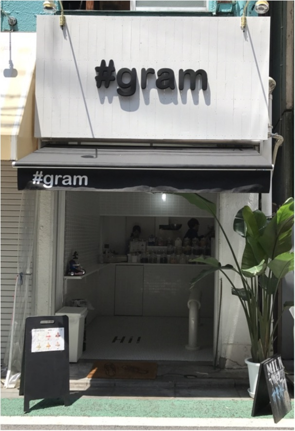 【FOOD】「My かき氷」が作れちゃう♡この夏行きたいかき氷屋さん #gram _2