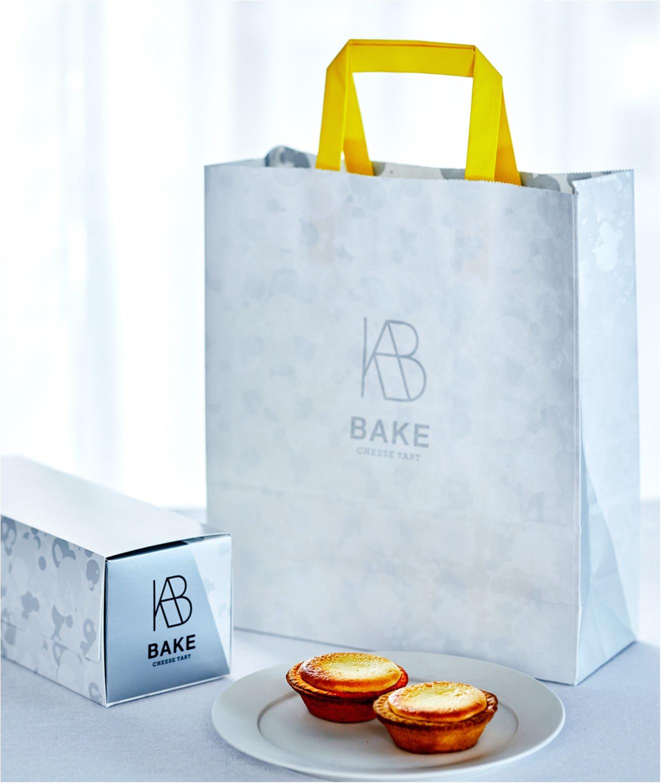 焼きたてチーズタルト『BAKE CHEESE TART』のパッケージがホリデー仕様に! オリジナルスノードームももらえるかも♡_1
