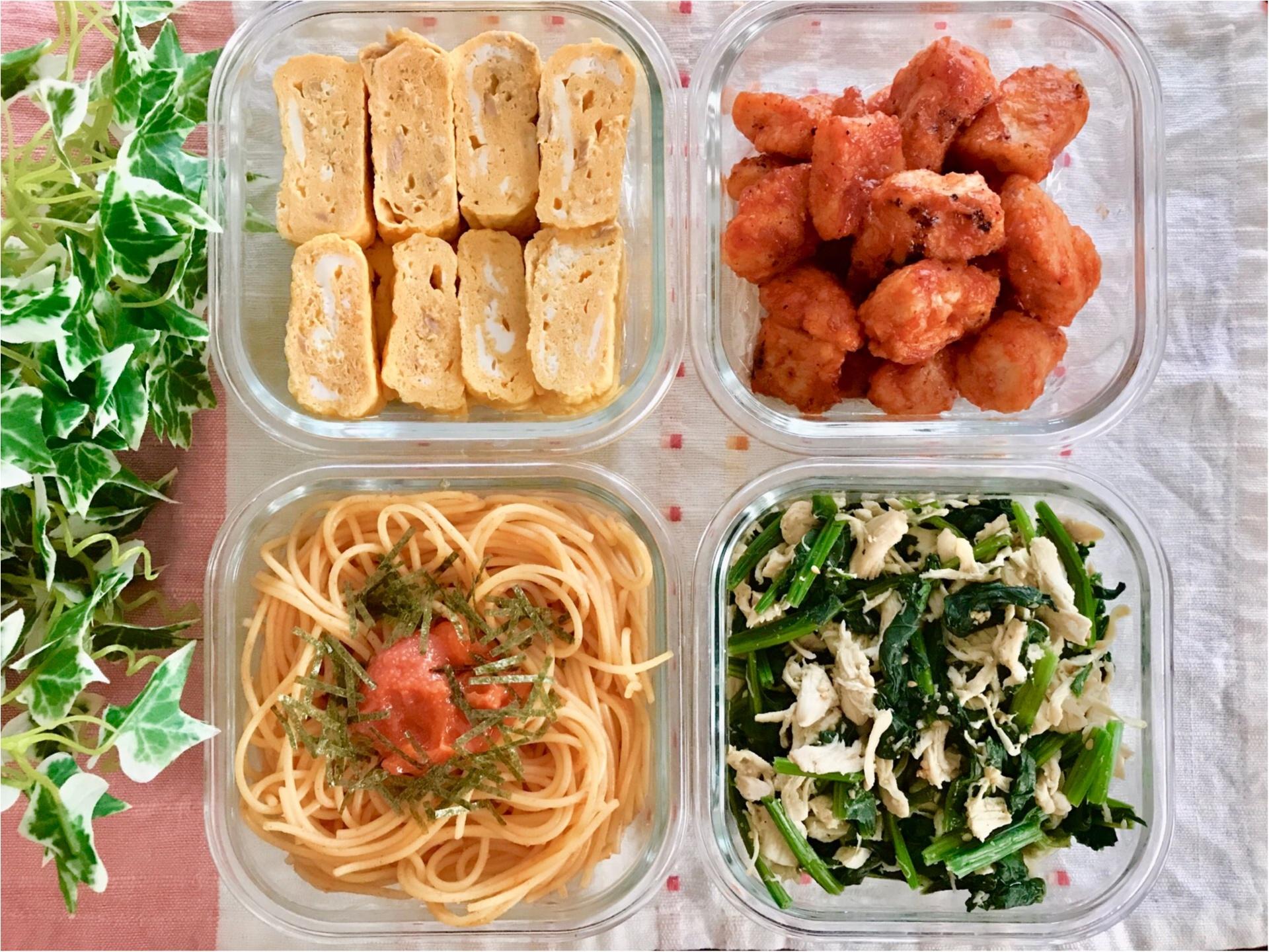 【作り置きおかず】お弁当作りに大活躍!超簡単★常備菜レシピをご紹介♡〜第17弾〜_1