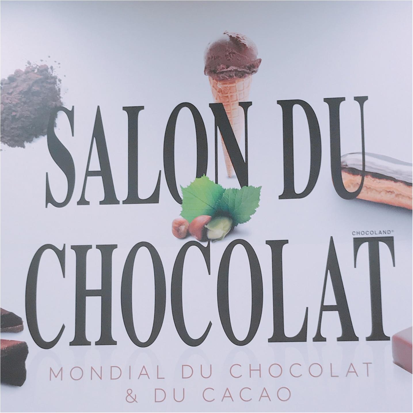 パリ発、チョコレートの祭典♡【SALON DU CHOCOLAT 2018(サロン・デュ・ショコラ)】に行くべき3つの理由!_8