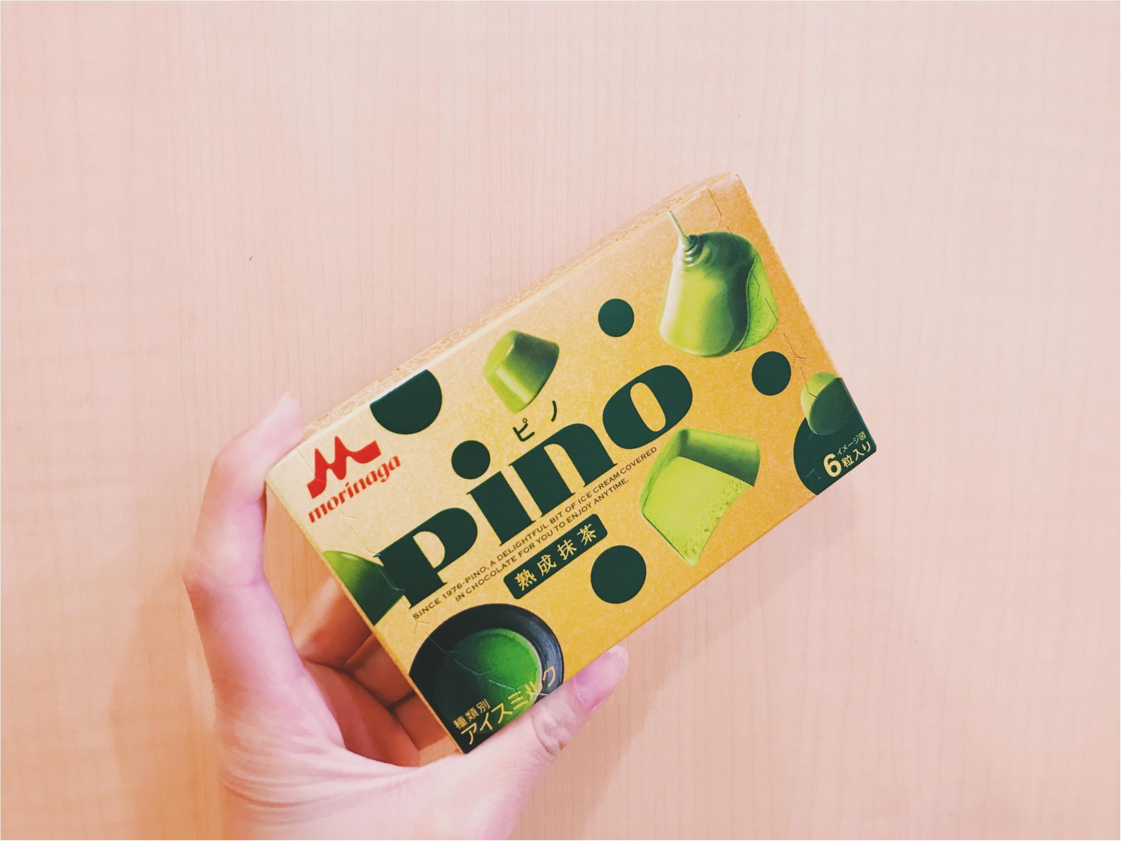 《アイスも抹茶が食べたい季節♪》期間限定‼︎【ピノ】『熟成抹茶』が美味すぎるっ♡_1