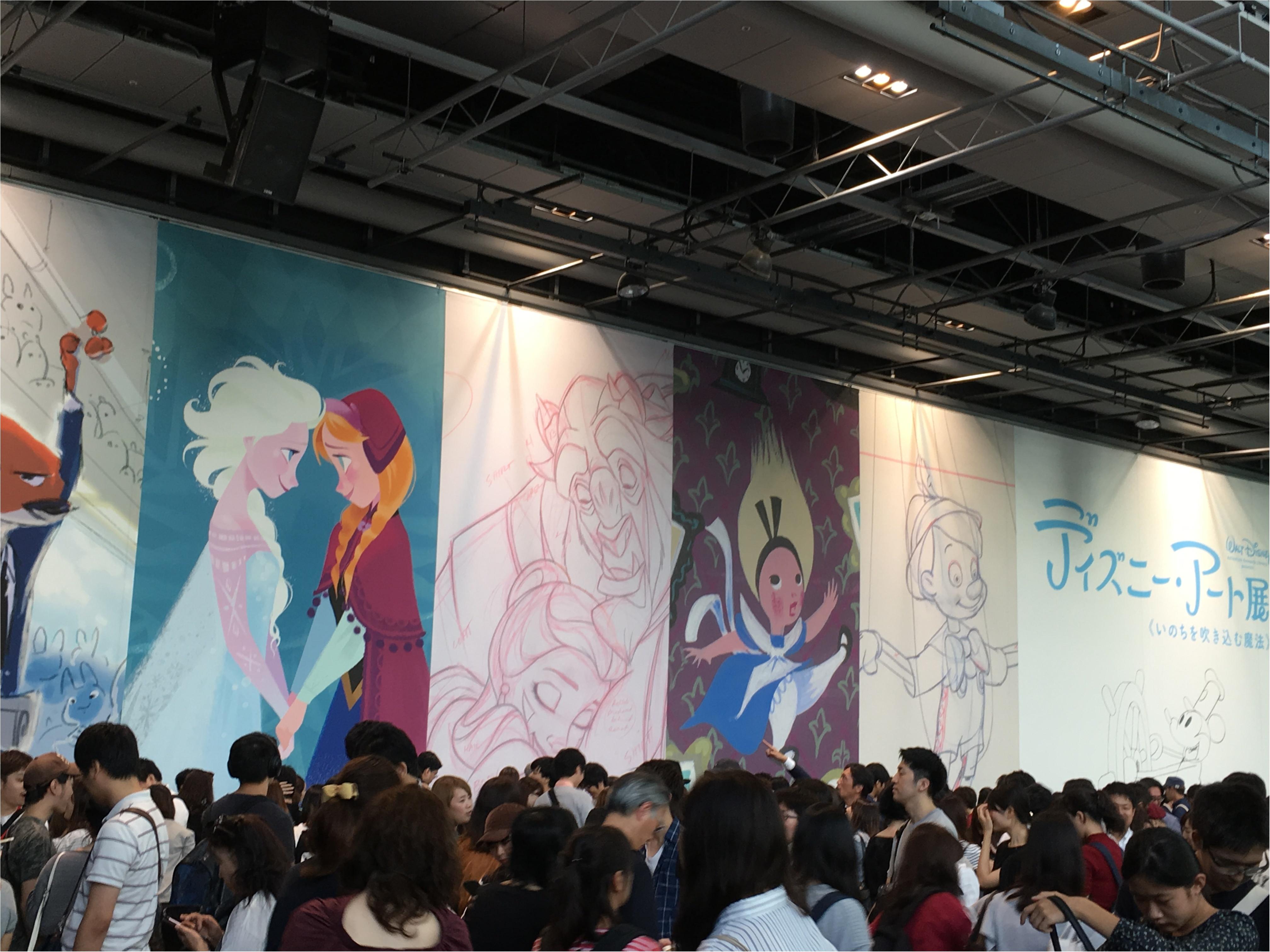 【Disney】気分はまさにラプンツェル♡♡本日まで開催しているディズニーアート展へ行ってきました!!_1