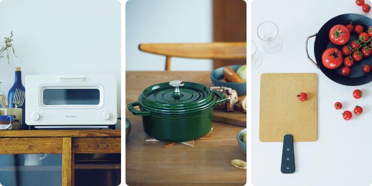 【おしゃれなキッチン家電・ツール】 - 一人暮らしや新生活におすすめ!デザイン性と機能性を兼ねた生活アイテムまとめ_1