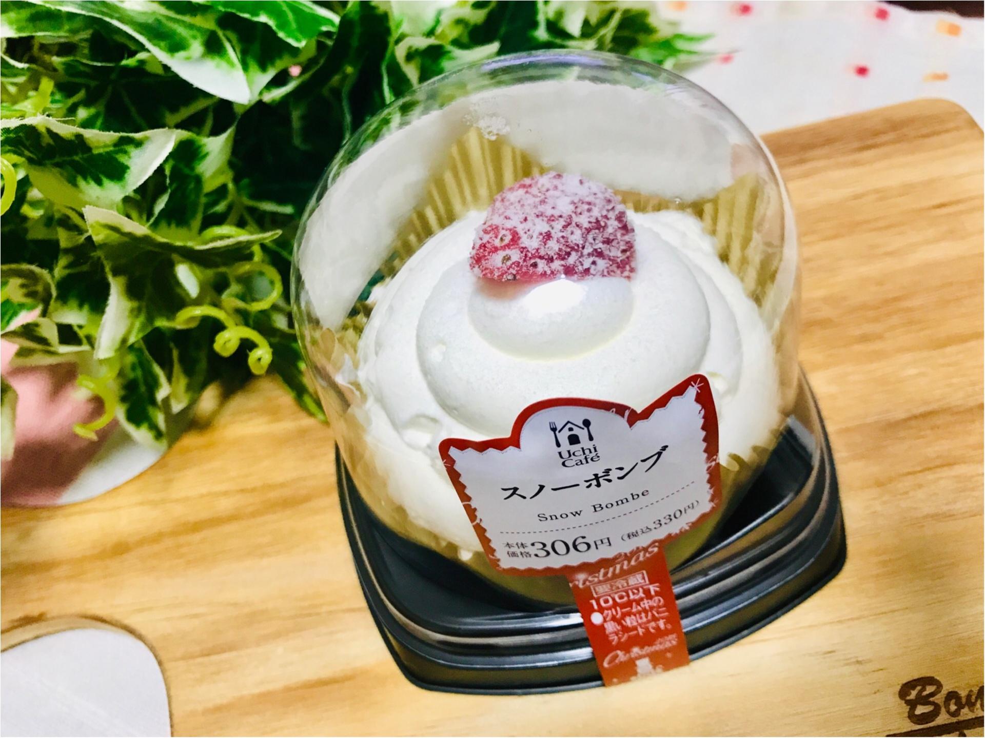 【ローソン】味は本格級★おひとりさま用《クリスマスケーキ》が可愛いすぎる♡_1