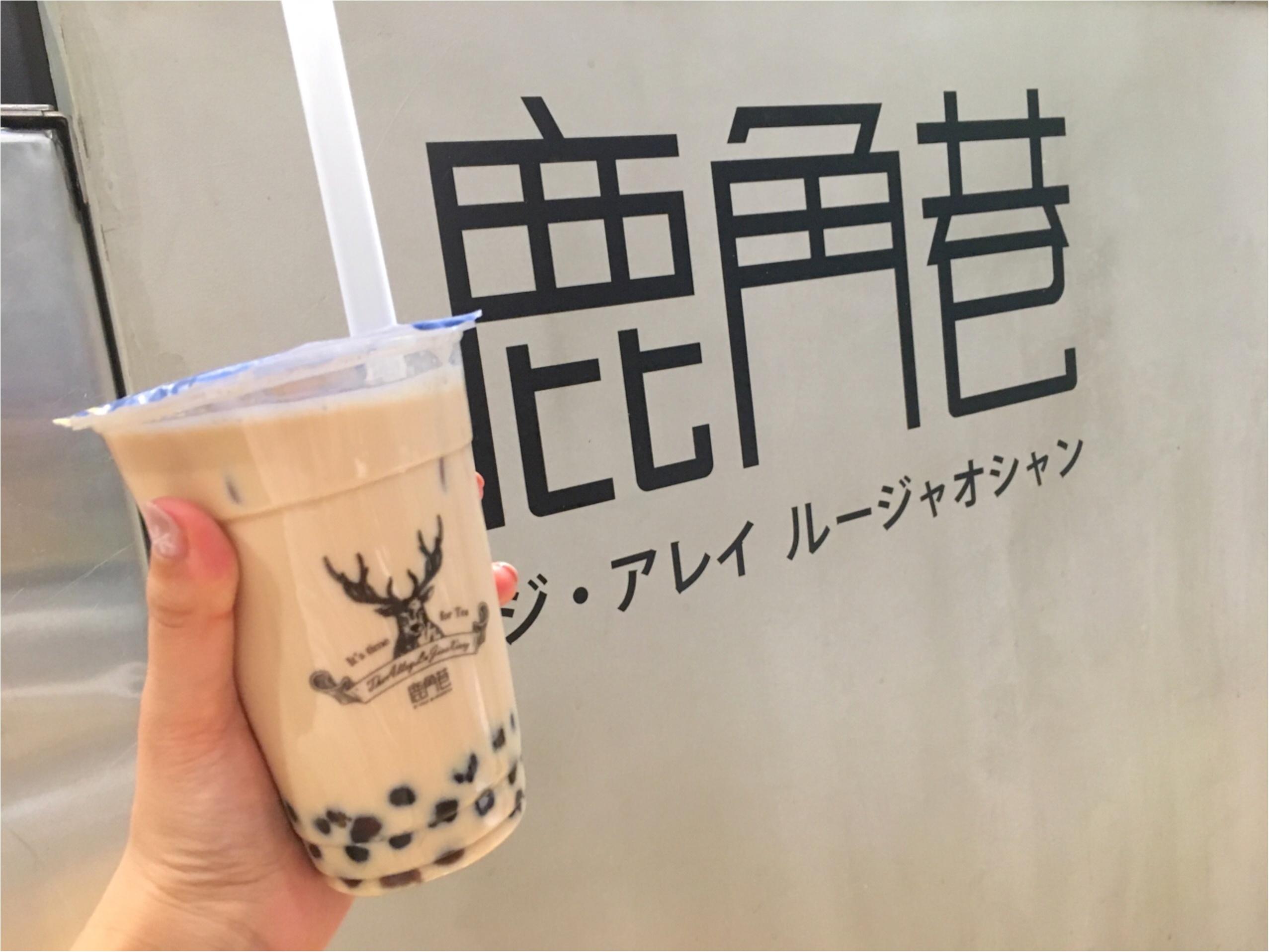 じわじわ流行中!最新タピオカミルクティースタンド5選♡_2
