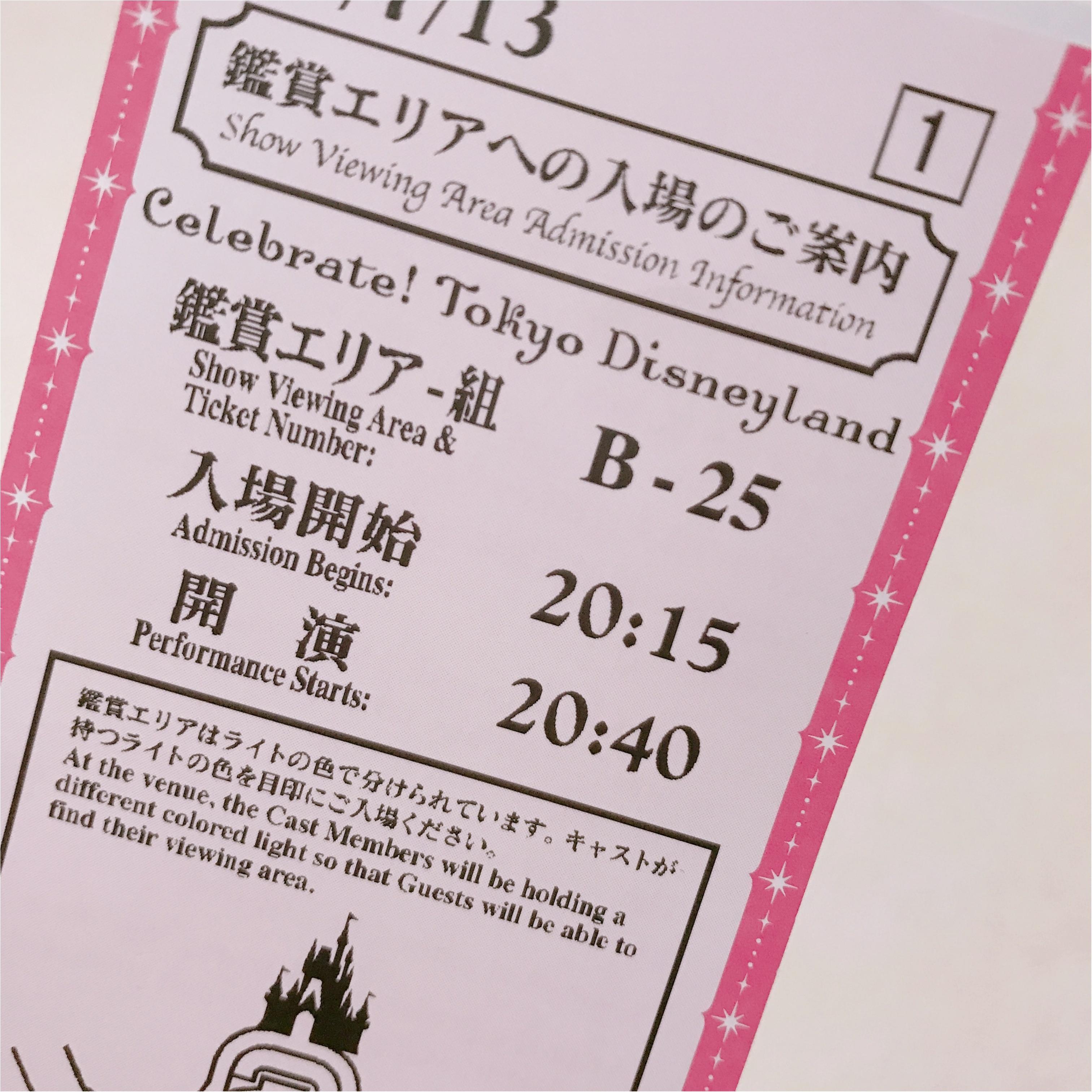 【Celebrate!Tokyo Disneyland】に当選したら絶対に知っておくべきポイントとは❤︎_2