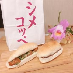 次流行るのはシメパフェならぬ「シメコッペ」⁉︎横浜に盛岡発コッペパン専門店がオープン!