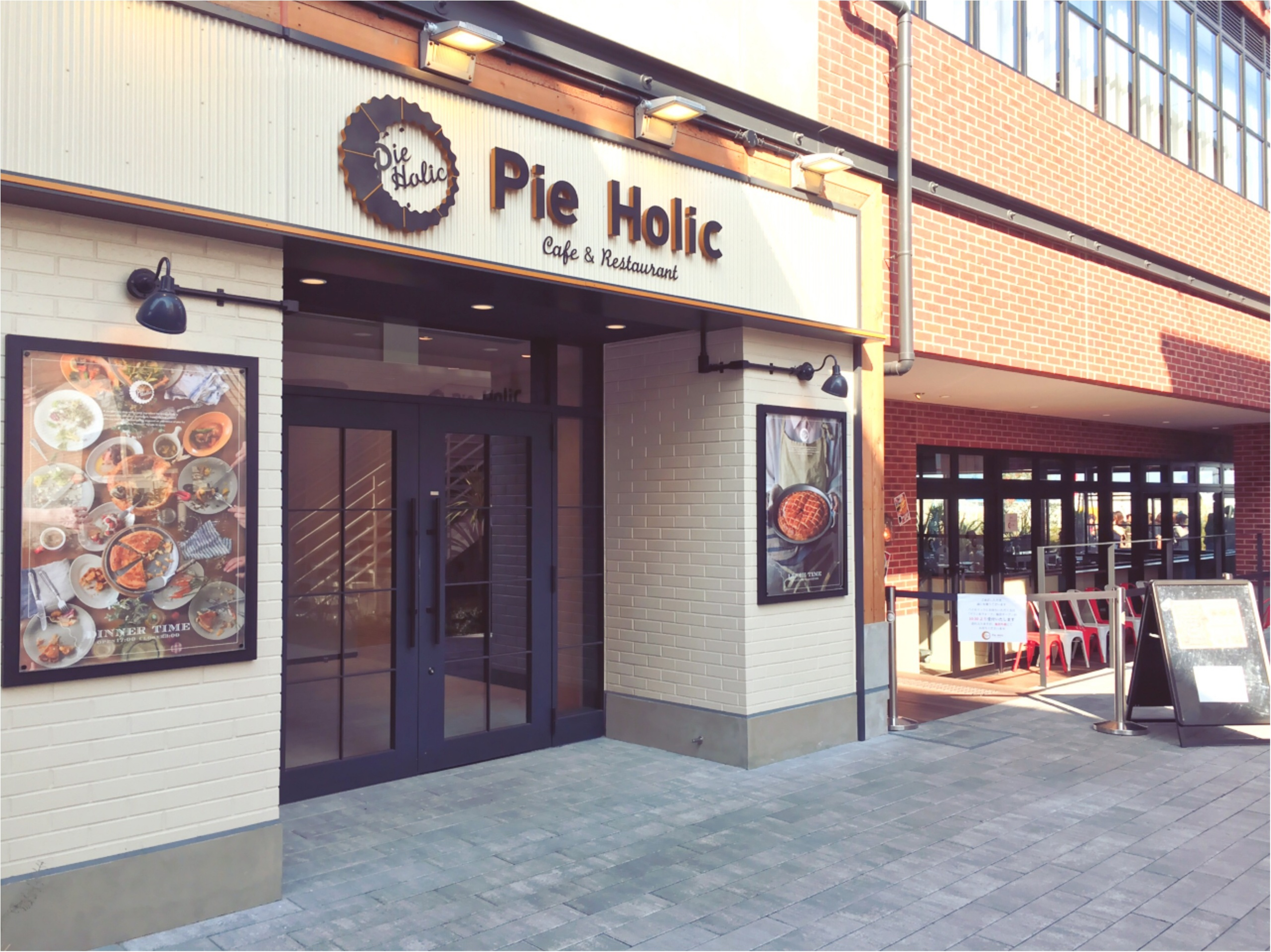 """大人気!""""Pie Holic""""のランチはパイ食べ放題!?♡_2"""