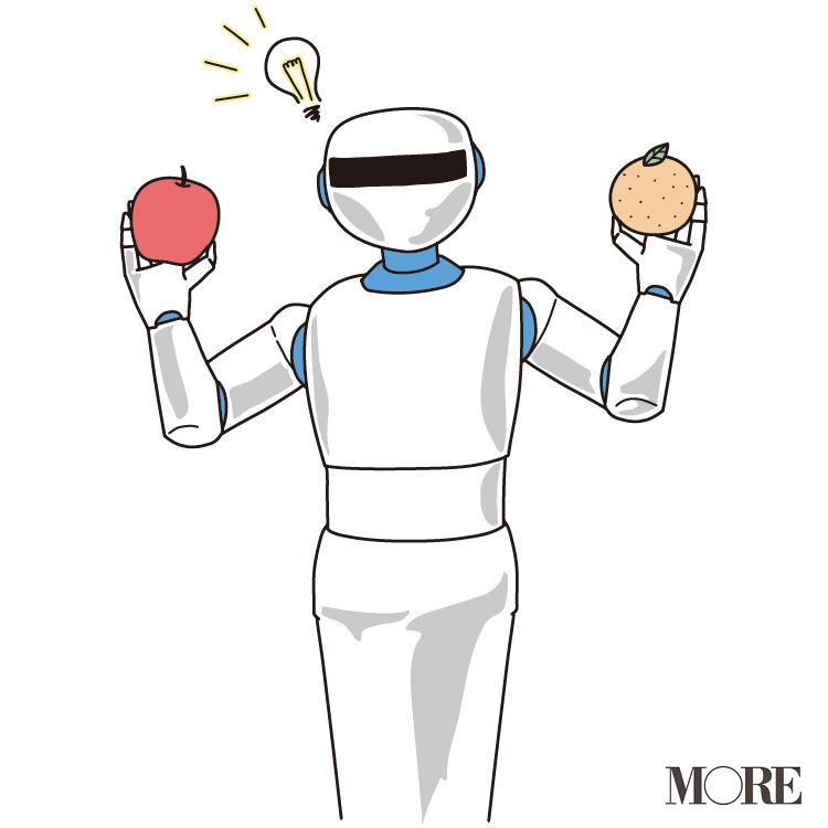 私たちの仕事を「AI」に取られるって本当なの? 人工知能に負けない、上手な付き合い方って⁇_4