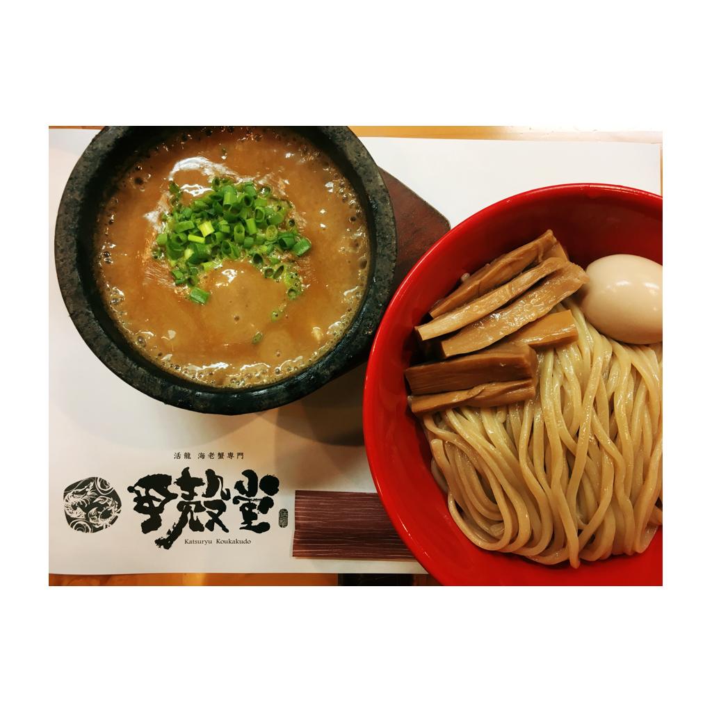 京都のインスタ映え紅葉スポットは『瑠璃光院』!! 人数制限ありなのでお早めに♡ 今週の「ご当地モア」ランキング!_1_3