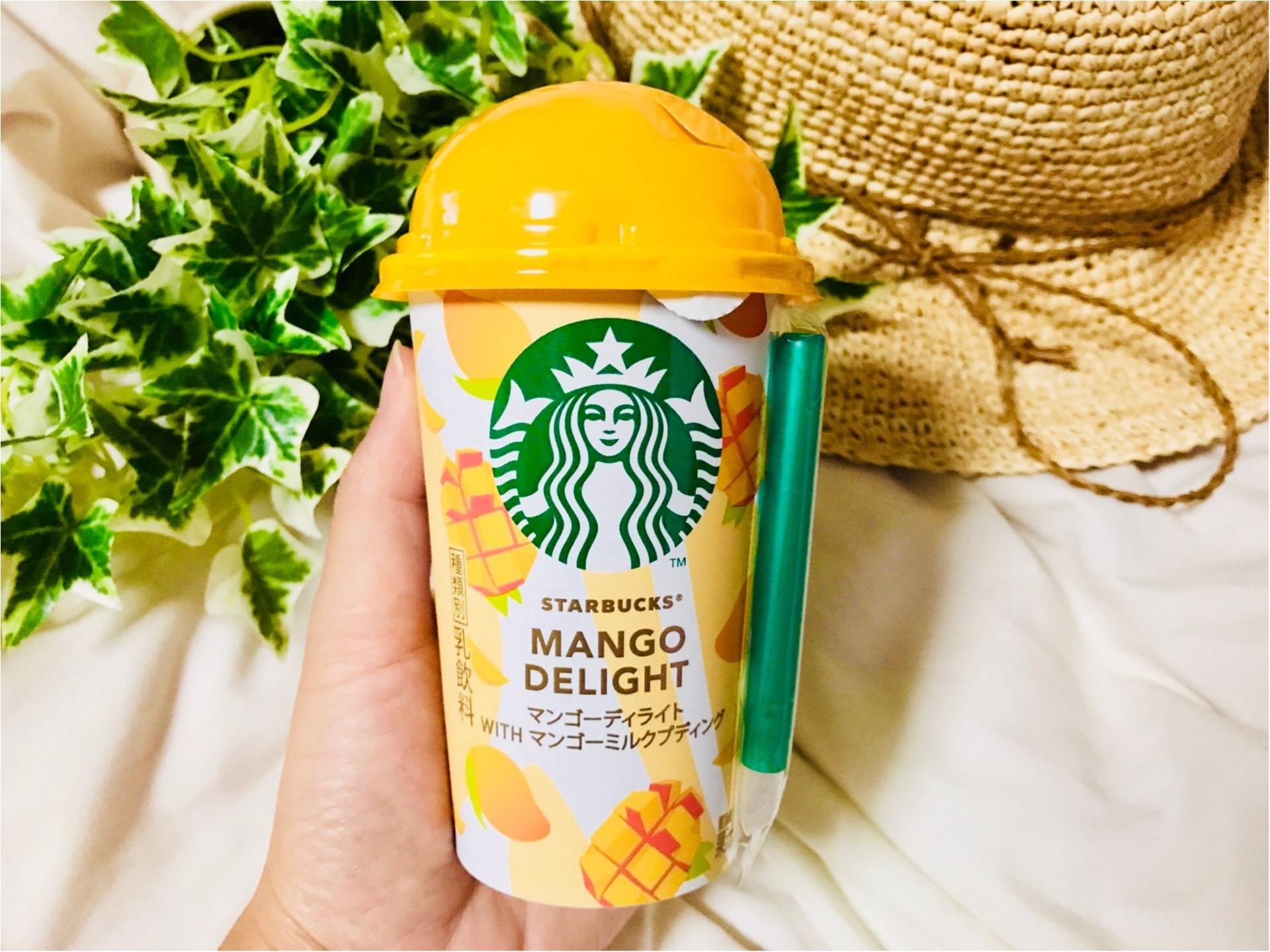 【スタバ】本日発売!夏限定チルドカップ新作★《マンゴーミルクプディング》が美味♡_3