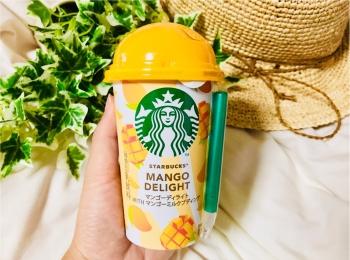 【スタバ】本日発売!夏限定チルドカップ新作★《マンゴーミルクプディング》が美味♡