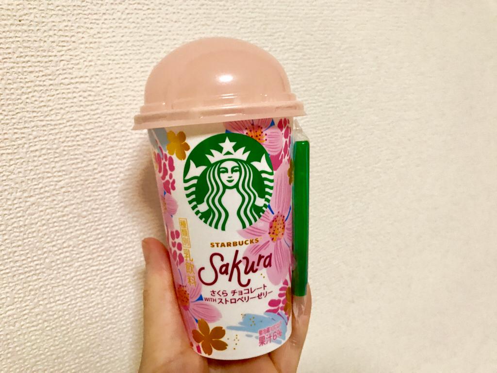 【スタバ】早くも春の新作❤︎チルドカップから《さくらチョコレートWITHストロベリーゼリー》が新発売♡_4