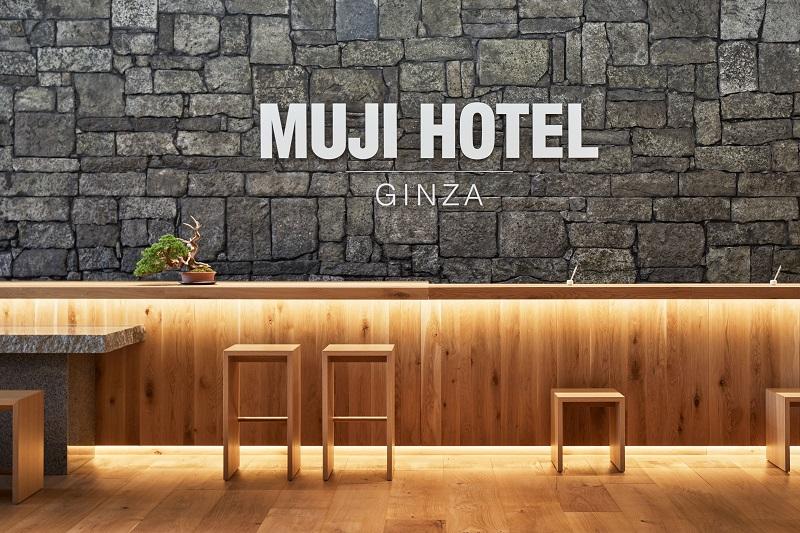 『MUJI HOTEL GINZA』の9タイプの客室、全部見せます♡ 家具からベッド、食器まで。無印良品の名品が使える試せる買える「無印良品 銀座」!_2