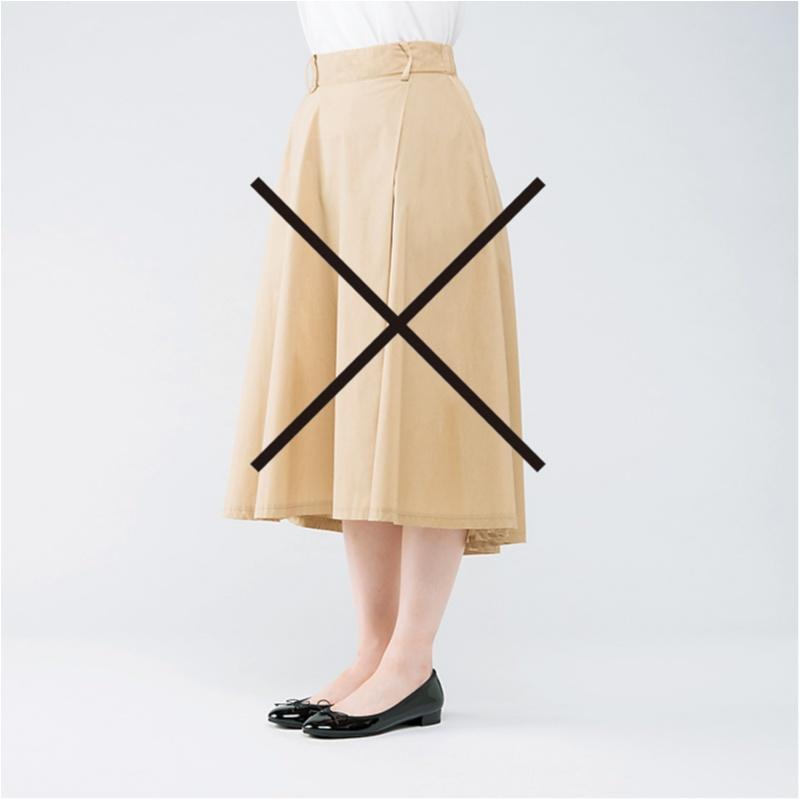 徹底検証!【スカート×フラット靴】のOKバランス・NGバランス_2_3