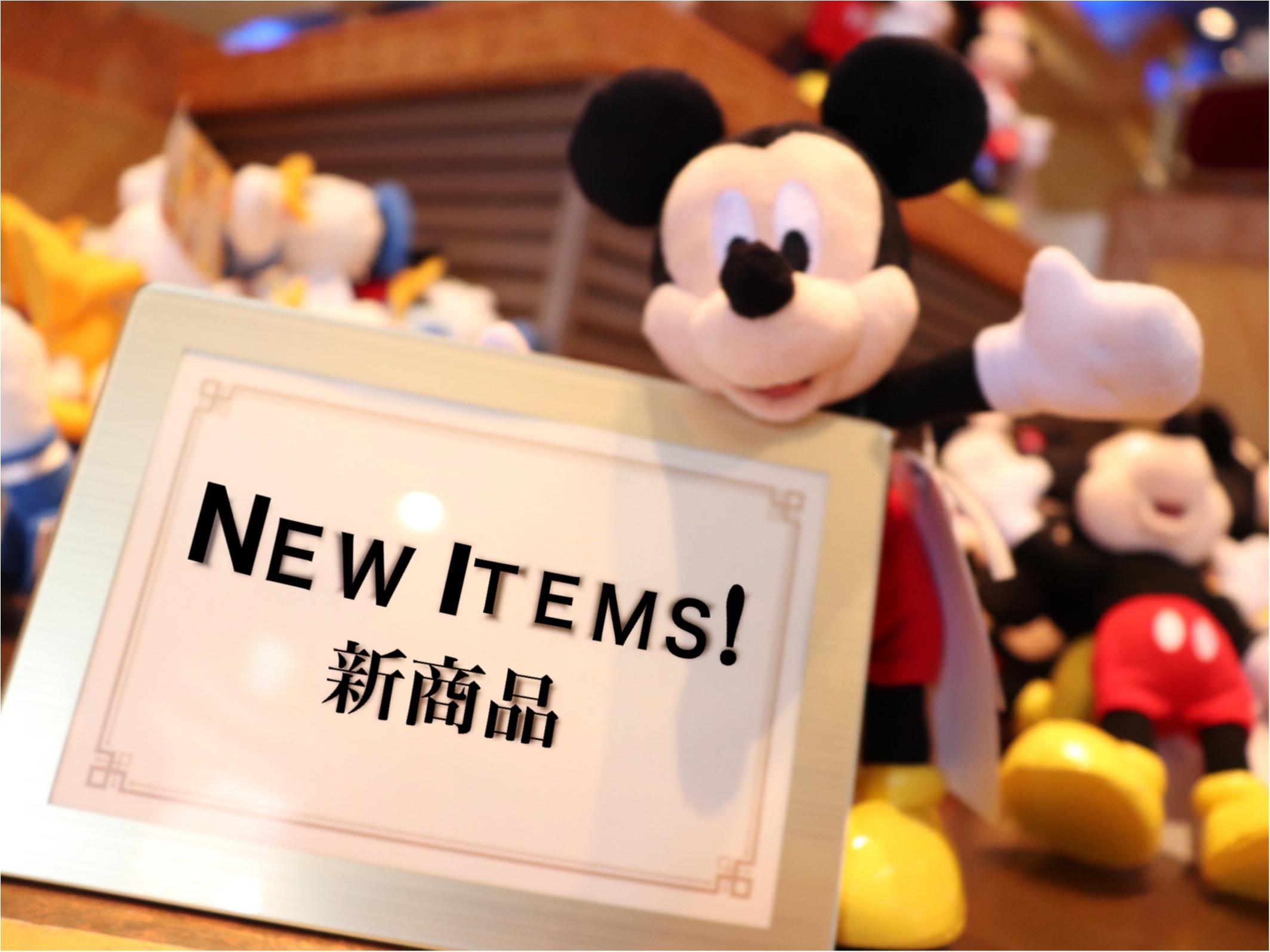 ▷【東京ディズニーリゾート35周年】新商品…発売2日目にして爆発的な人気!!激かわグッズ♡_1