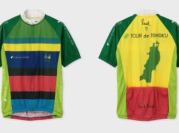 『ポール・スミス』が今年も『ツール・ド・東北』オフィシャルサイクルジャージをデザイン!