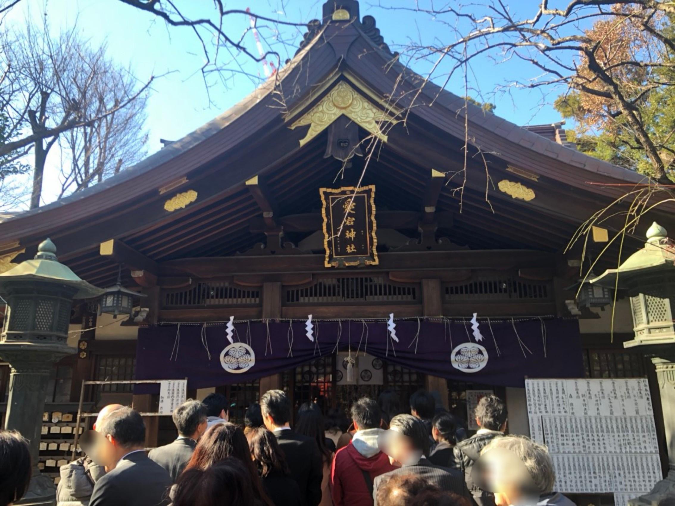 【初詣】神社3社にお参りにいってきました( ´∀`)_4