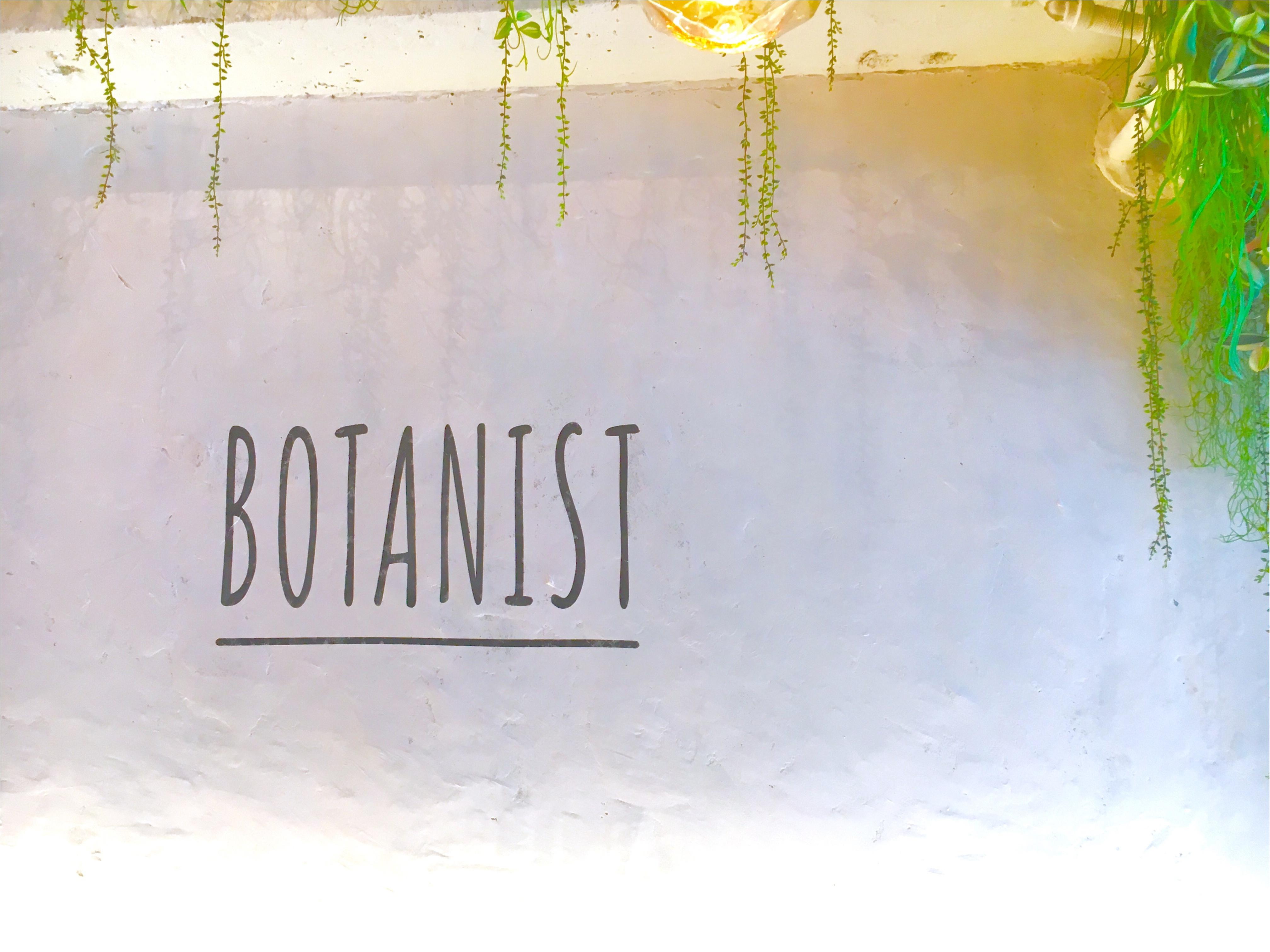 ついに明日オープン!初のフラッグシップショップ【BOTANIST Tokyo】を一足お先にチェックしてきました❤️_2