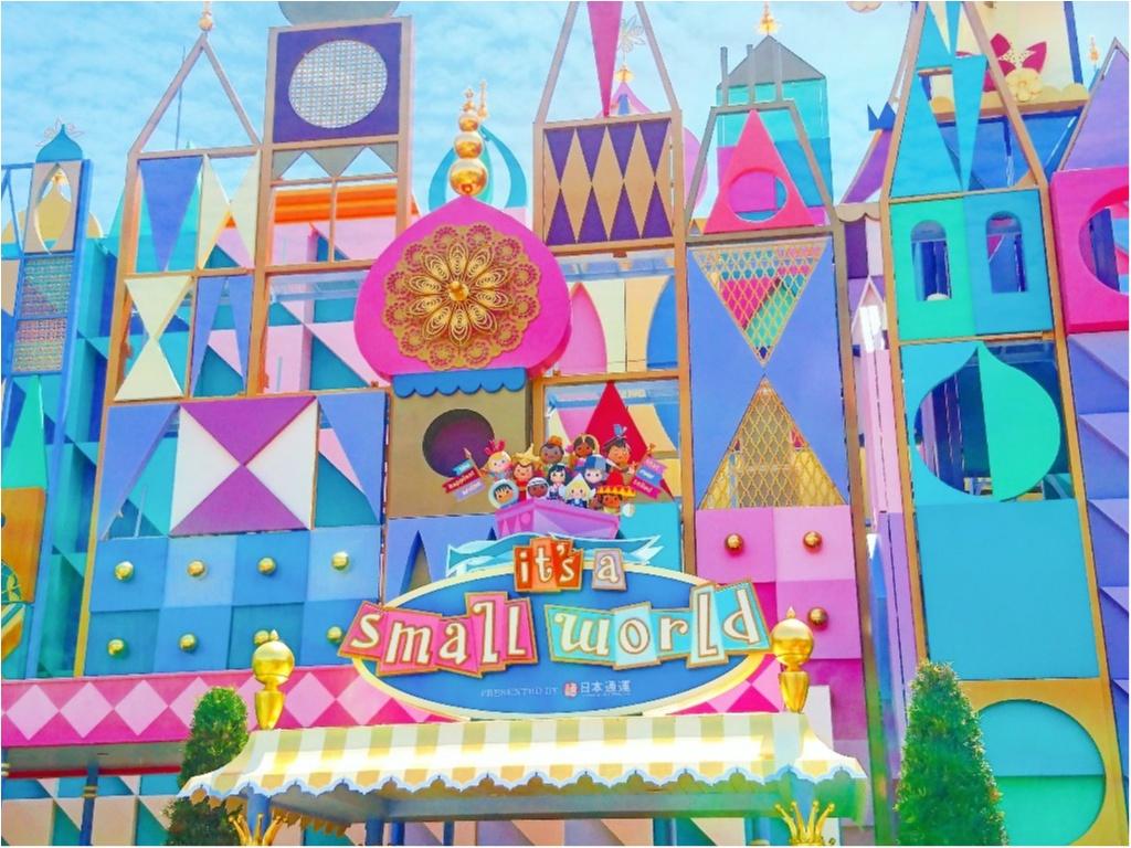 【 しの散策 】東京ディズニーリゾート 35周年 ★ リニューアルした《 イッツ・ア・スモールワールド 》が 可愛いすぎる ♪_3