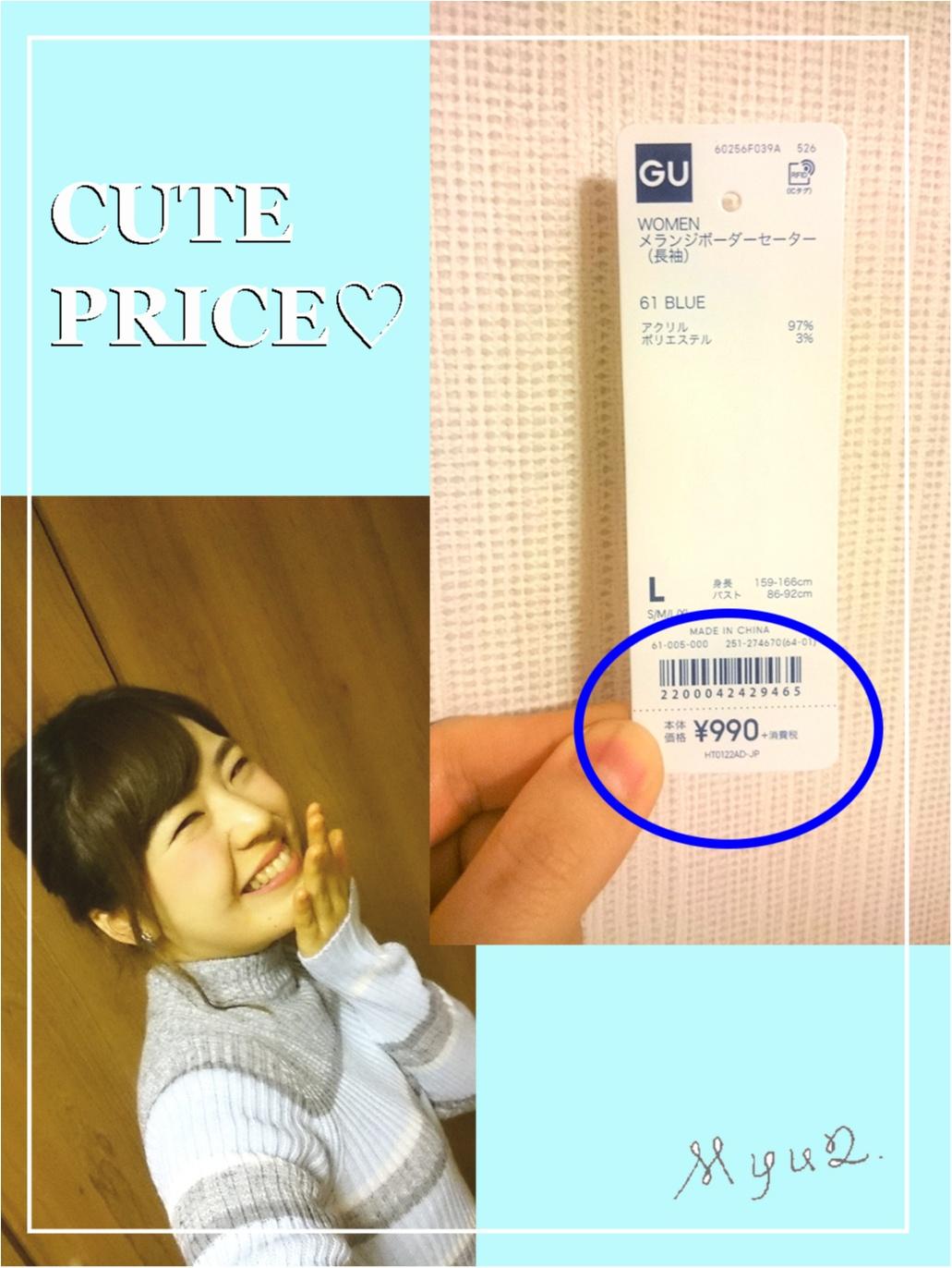 →【 GU¥990ニット♪で coordinate♡】_4